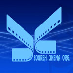 Soureh Cinema Organization